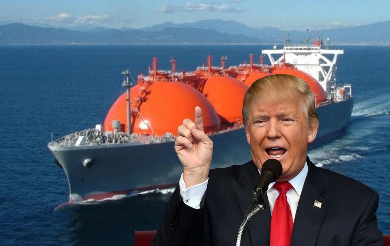 Трамп и сжиженный газ