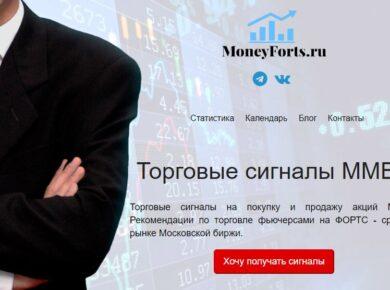Обновление сайта MoneyForts
